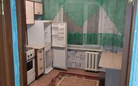 2-комнатная квартира, 54 м², 1/5 этаж помесячно, Цементный поселок 7 — Докучаева за 70 000 〒 в Семее
