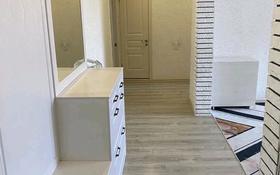 3-комнатная квартира, 68 м², 4/10 этаж, проспект Шакарима 20 за 27.6 млн 〒 в Семее