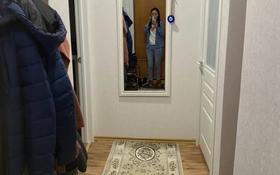 2-комнатная квартира, 48 м², 3/5 этаж, Айтиева за 15 млн 〒 в Уральске