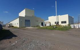 Завод 1.44 га, Валиханова за 1.2 млрд 〒 в Макинске