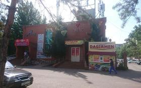 Гараж в центре города за 2.8 млн 〒 в Павлодаре