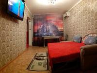 1-комнатная квартира, 50 м², 3/5 этаж по часам