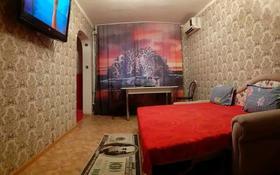1-комнатная квартира, 50 м², 3/5 этаж по часам, Болашак Люкс 30 — Есенова за 1 500 〒 в