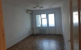 4-комнатная квартира, 76 м², 3 этаж помесячно, Акмечеть за 40 000 〒 в