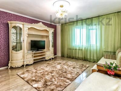 2-комнатная квартира, 75 м², 9/20 этаж посуточно, Сарайшык 5е за 13 000 〒 в Нур-Султане (Астана), Есиль р-н