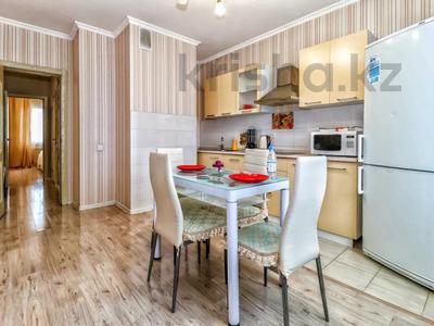 2-комнатная квартира, 75 м², 9/20 этаж посуточно, Сарайшык 5е за 13 000 〒 в Нур-Султане (Астана), Есиль р-н — фото 7