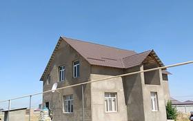 5-комнатный дом, 200 м², 8 сот., мкр Туран 448 — Байдибек би за 27 млн 〒 в Шымкенте, Каратауский р-н