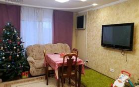 5-комнатная квартира, 95.7 м², 8/10 этаж, проспект Нурсултана Назарбаева 204 за 23.5 млн 〒 в Павлодаре