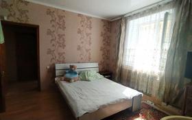 2-комнатная квартира, 58.7 м², 1/2 этаж, Абая 40 за ~ 15.6 млн 〒 в Караганде, Казыбек би р-н