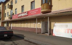 Помещение под различный вид деятельности за 650 000 〒 в Алматы, Алмалинский р-н