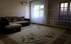 4-комнатная квартира, 91.8 м², 3/3 этаж, Момышулы — Республики за 35 млн 〒 в Шымкенте, Аль-Фарабийский р-н