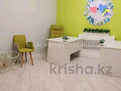 Магазин площадью 28 м², Гагарина 127 — Мынбаева за 10.3 млн 〒 в Алматы, Бостандыкский р-н