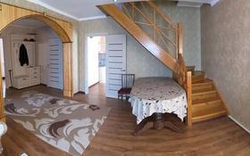 4-комнатный дом, 123 м², 5 сот., 2 Костанайская 58/56 — Цветочная за 25 млн 〒