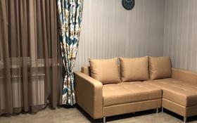1-комнатный дом помесячно, 45 м², Шаляпина за 140 000 〒 в Алматы, Наурызбайский р-н