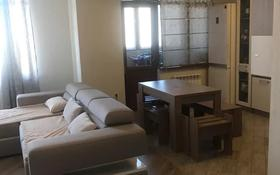 3-комнатная квартира, 120 м², 15/21 этаж, Аль-Фараби 21/9 — Желтоксан за 85 млн 〒 в Алматы