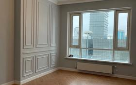 4-комнатная квартира, 159.37 м², 7/22 этаж, Достык 10/1 за 145 млн 〒 в Нур-Султане (Астана), Есильский р-н