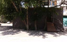 7-комнатная квартира, 150 м², 1/9 этаж, Мкр. Степной-2 39 за 42 млн 〒 в Караганде, Казыбек би р-н
