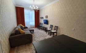 4-комнатная квартира, 125 м², 3/6 этаж, Кабанбай батыра 60 за 68.5 млн 〒 в Нур-Султане (Астана), Есильский р-н