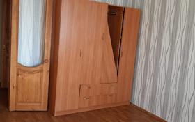 2-комнатная квартира, 50 м², 4/5 этаж помесячно, Рыскулова 2 за 50 000 〒 в Шымкенте