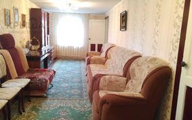 5-комнатный дом, 89 м², 13 сот., Космонавтов 163А за 12 млн 〒 в Караганде, Казыбек би р-н