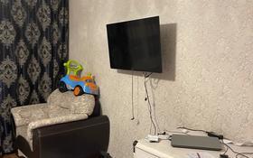 2-комнатная квартира, 54 м², 1/9 этаж, Бозтаева 17и за 17 млн 〒 в Семее