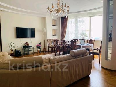 4-комнатная квартира, 151 м², Аль-Фараби 7 за 110 млн 〒 в Алматы, Бостандыкский р-н