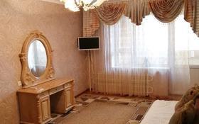 2-комнатная квартира, 49 м², 1/9 этаж посуточно, 14-й мкр 32а за 7 000 〒 в Актау, 14-й мкр