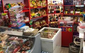 Магазин площадью 19 м², Естая 134 — Кутузова за 100 000 〒 в Павлодаре