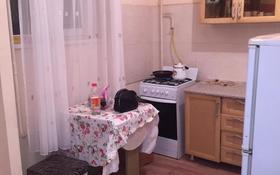 2-комнатная квартира, 54 м², 2/9 этаж посуточно, 14-й мкр 32а за 8 000 〒 в Актау, 14-й мкр