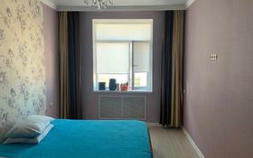 3-комнатная квартира, 84 м², 9/12 этаж, 16-й мкр 56 за 22 млн 〒 в Актау, 16-й мкр