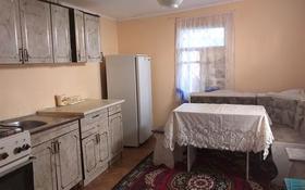 1-комнатный дом помесячно, 35 м², 6 сот., Р-н Москва за 40 000 〒 в Актобе, Старый город