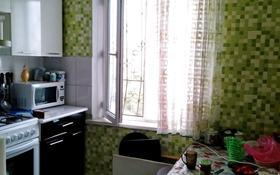 3-комнатная квартира, 56 м², 5/5 этаж, 4 мкр за 13 млн 〒 в Талдыкоргане