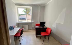 Офис площадью 18 м², Сатпаева 97 — Луначарского за 40 000 〒 в Павлодаре