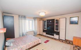 2-комнатная квартира, 52.6 м², 9/14 этаж, Потанина 3 за 15.8 млн 〒 в Нур-Султане (Астана), Сарыарка р-н