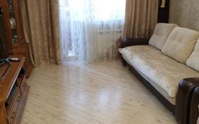3-комнатная квартира, 80 м², 10/11 этаж, Сарыарка за 33 млн 〒 в Караганде, Казыбек би р-н