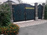6-комнатный дом, 220 м², 5 сот.