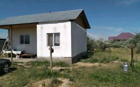 2-комнатный дом, 50 м², 8 сот., Абылай хана за 5 млн 〒 в Жаналыке