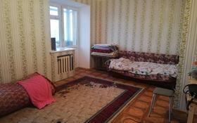 3-комнатная квартира, 148 м², 5/6 этаж, Бараева за 40 млн 〒 в Нур-Султане (Астане), р-н Байконур