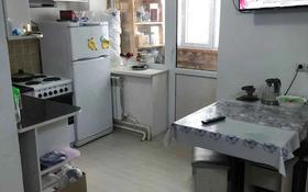 1-комнатная квартира, 28 м², 19/19 этаж, Богенбай батыра 54 за ~ 8.1 млн 〒 в Нур-Султане (Астана), р-н Байконур