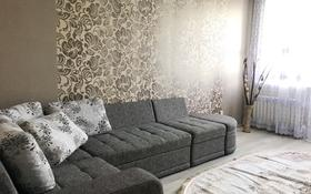 1-комнатная квартира, 55 м², 4/9 этаж посуточно, Алия Молдагулова 30 б за 8 000 〒 в Актобе