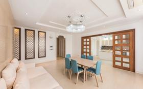 4-комнатная квартира, 162.8 м², 32/33 этаж, Байтурсынова 9блокF2 за 125 млн 〒 в Нур-Султане (Астане), Алматы р-н