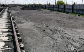 Промбаза 1 га, Северная промзона 72 за 120 млн 〒 в Кокшетау
