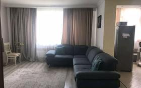 2-комнатная квартира, 90 м², 9/15 этаж помесячно, Аль-Фараби 53 — Маркова за 250 000 〒 в Алматы, Бостандыкский р-н