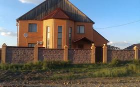 5-комнатный дом, 380 м², 13 сот., Мкр 1 35 за 45 млн 〒 в Жибек Жолы