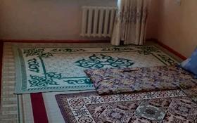 2-комнатная квартира, 45 м², 1/5 этаж, 1-й микрорайон 2 за 14 млн 〒 в Туркестане