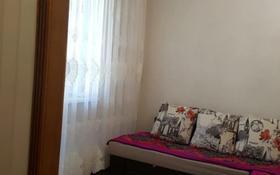 1-комнатная квартира, 39 м², 2/13 этаж, Мангилик Ел 17 за 18.5 млн 〒 в Нур-Султане (Астана), Есильский р-н