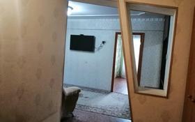 4-комнатная квартира, 68 м², 5/5 этаж помесячно, проспект Шакарима за 90 000 〒 в Усть-Каменогорске