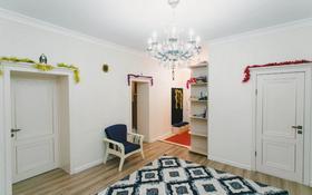 4-комнатная квартира, 173 м², 2/12 этаж, Кенесары за 45 млн 〒 в Нур-Султане (Астана), Алматы р-н