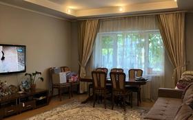 6-комнатный дом, 172 м², 9 сот., Учительская 80 за 55 млн 〒 в Алматы, Медеуский р-н