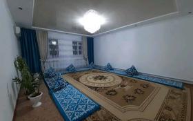 5-комнатный дом, 120 м², 9 сот., Балауса 10/5 за 25 млн 〒 в Атырау